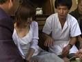 [CHV-024] 昭和性犯罪白書 昭和64~68版