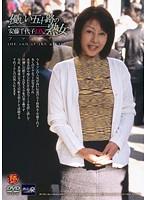 (17cj00018)[CJ-018] 優しい五十路の熟女 安藤千代子DX2 ダウンロード