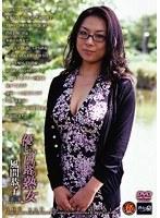 (17cj00021)[CJ-021] 優しい四十路の熟女 風間恭子 DX ダウンロード