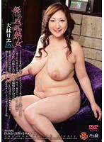 (17cj00032)[CJ-032] 優しい四十路の熟女 大林リエ DX ダウンロード