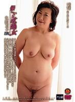 (17cj00034)[CJ-034] 優しい五十路の熟女 生田正子DX ダウンロード