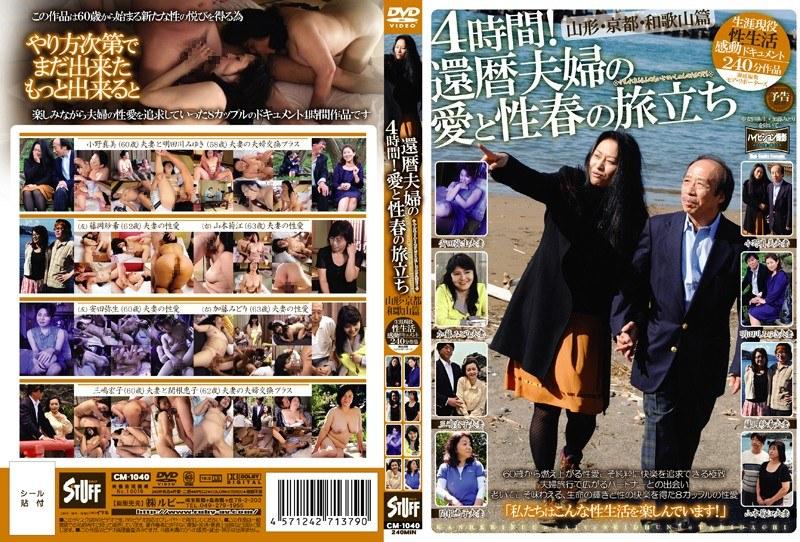 人妻、藤岡紗希出演のクンニ無料熟女動画像。4時間!