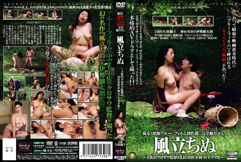 野外にて、巨乳の人妻、久保麗子出演の露出無料熟女動画像。蘇る!