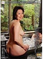 六十路夫婦の凌辱ハネムーン 〜伊勢志摩・賢島篇〜 ダウンロード