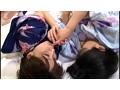 熟年旅交 ~秘境祖谷の宿~ 平亜矢子 9