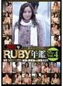 2011年RUBY年鑑 Vol.4