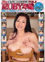 (17dbr00074)[DBR-074] 2014年上半期RUBY年鑑 Vol,2 初撮り!五十路熟女のAVデビュードキュメント ダウンロード