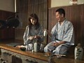 (17hfd06)[HFD-006] 貞淑人妻 近江隠れ里不倫旅行 水紗和みずほ 29歳 ダウンロード 23