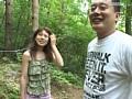 (17hfd06)[HFD-006] 貞淑人妻 近江隠れ里不倫旅行 水紗和みずほ 29歳 ダウンロード 3