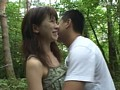 (17hfd06)[HFD-006] 貞淑人妻 近江隠れ里不倫旅行 水紗和みずほ 29歳 ダウンロード 4