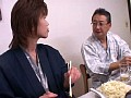 (17hfd08)[HFD-008] 美乳人妻 釧路糖路湖不倫旅行 坂下れい 39歳 ダウンロード 17