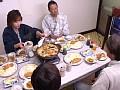 (17hfd08)[HFD-008] 美乳人妻 釧路糖路湖不倫旅行 坂下れい 39歳 ダウンロード 18