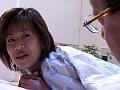 (17hfd08)[HFD-008] 美乳人妻 釧路糖路湖不倫旅行 坂下れい 39歳 ダウンロード 20