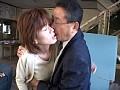 (17hfd08)[HFD-008] 美乳人妻 釧路糖路湖不倫旅行 坂下れい 39歳 ダウンロード 5