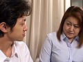 母子姦通 お母さんは聖職者 女教師のあぶない課外授業 23