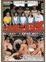 (17isd11)[ISD-011] 行け!豊高熟女卓球部 ダウンロード