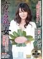 方言熟女 押し寿司のごとくスケベなウマ味をぎゅ〜っと詰めた富山の熟妻 川村直美