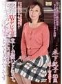 木下紀子(きのしたのりこ)の無料サンプル動画/画像