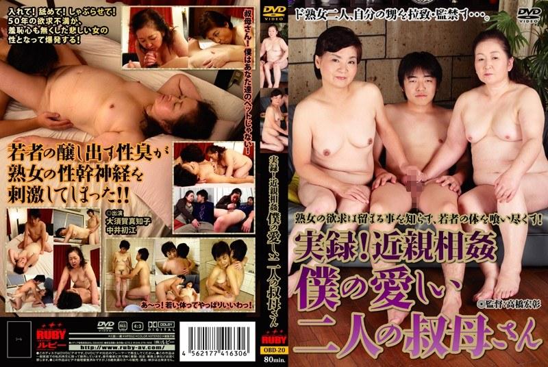 人妻、大須賀真知子出演の騎乗位無料熟女動画像。実録!