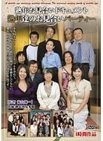(17pap00027)[PAP-027] 熟年お見合いドキュメント 熟年達のお見合いパーティー ダウンロード