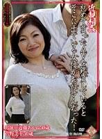 近親相姦 初めて買ったAVを鑑賞しているとそこに出ている女優がお母さんだった! 近藤あかね 菅野美幸 ダウンロード