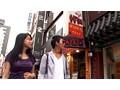 ソウルの愛 韓流イケメンと日本女性の旅ロマンス グ・ヨンハ30歳 浅井舞香42歳 1