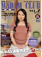 (17rosd00032)[ROSD-032] RUBYマガジン MADAM CLUB VOL.2 高齢生活爽快推進委員会 ダウンロード