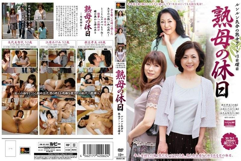 むっちりの人妻、新庄孝美出演のナンパ無料動画像。熟母の休日 ルンルン気分の熟女デートは日曜日