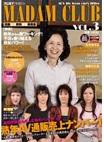 RUBYマガジン MADAM CLUB VOL.3 高齢生活爽快推進委員会 ダウンロード