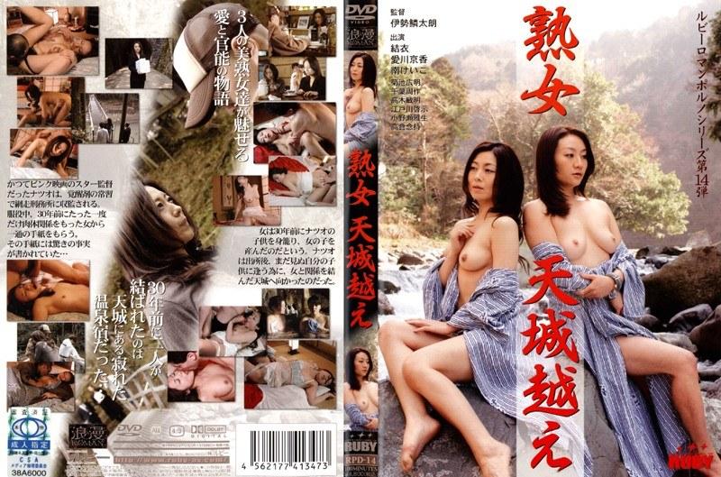 浴衣の熟女、結衣(結衣美沙)出演のシックスナイン無料動画像。熟女 天城越え