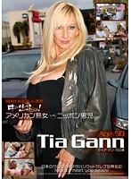 (17rud00006)[RUD-006] RUBY in U・S・A 2011 中出し!アメリカン熟女vsニッポン男児 ティア・ガン ダウンロード