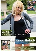 (17rud00007)[RUD-007] RUBY in U・S・A 2011 中出し!アメリカン熟女vsニッポン男児 アシュレイ・ハボック ダウンロード