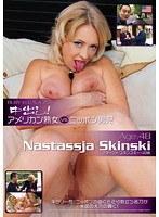 (17rud00015)[RUD-015] RUBY in U・S・A 2011 中出し!アメリカン熟女vsニッポン男児 ナターシャ・スキンスキー ダウンロード