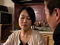 近親相姦 母の秘め事 希崎圭蓮 7