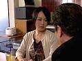 近親相姦 母の秘め事 希崎圭蓮 8