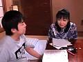 (17scd24)[SCD-024] 禁断の母子愛 水島裕美 ダウンロード 6