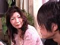 禁断の母子愛 栗林麗子 サンプル画像3