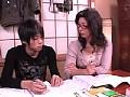 禁断の母子愛 栗林麗子 サンプル画像4