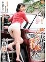 隣のおばさんが パンツを脱いで洗車して...