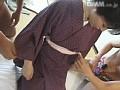 お女将さん 白鳥杏子 No.2