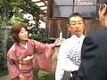 お女将さん 石川ひとみ No.2