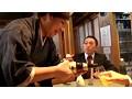 下町居酒屋の女将さん 海の幸料理が自慢ですの……私の秘貝もツマんで呑んで! 瀬川じゅん No.1