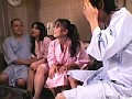 (17wp007)[WP-007] 4時間!豊満人妻オールスターDX ダウンロード 19