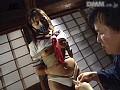 悦虐縄人形 11