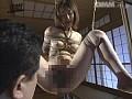 背徳の白い肉魔2 桜沢夕子 サンプル画像 No.4