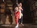 (180_01983)[180-1983] 縄泣き不倫妻畜生玩具3 桜田由加里 ダウンロード 11