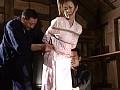 (180_01983)[180-1983] 縄泣き不倫妻畜生玩具3 桜田由加里 ダウンロード 2
