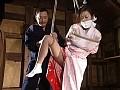 (180_01983)[180-1983] 縄泣き不倫妻畜生玩具3 桜田由加里 ダウンロード 4
