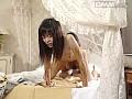 (180_2062)[180-2062] 仮面家族のエネマ日記4 吉川かりん 櫻田レオ ダウンロード 34