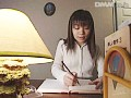 (180_2062)[180-2062] 仮面家族のエネマ日記4 吉川かりん 櫻田レオ ダウンロード 40